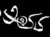 [Q&A] Oxóssi Warps Genres and Minds with 'Escher'