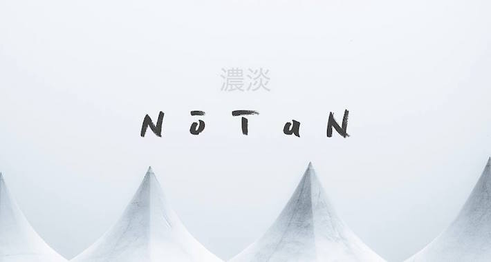 [Exclusive Mix] The Unearthing of NōTaN